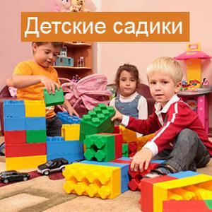 Детские сады Богатых Сабов