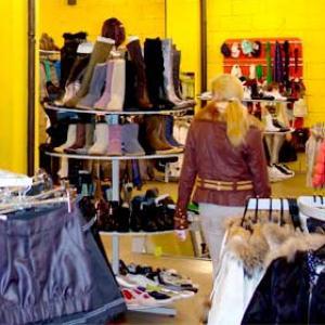 Магазины одежды и обуви Богатых Сабов