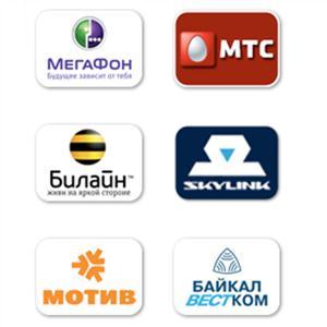 Операторы сотовой связи Богатых Сабов
