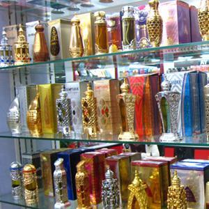 Парфюмерные магазины Богатых Сабов