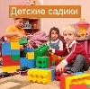Детские сады в Богатых Сабах