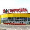 Гипермаркеты в Богатых Сабах