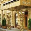 Гостиницы в Богатых Сабах