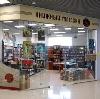 Книжные магазины в Богатых Сабах