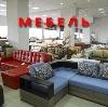 Магазины мебели в Богатых Сабах