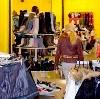 Магазины одежды и обуви в Богатых Сабах
