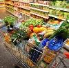 Магазины продуктов в Богатых Сабах