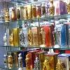 Парфюмерные магазины в Богатых Сабах