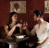 Рестораны, кафе, бары в Богатых Сабах