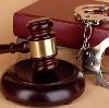 Суды в Богатых Сабах