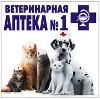 Ветеринарные аптеки в Богатых Сабах