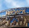 Зоопарки в Богатых Сабах