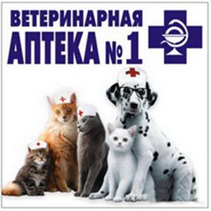 Ветеринарные аптеки Богатых Сабов