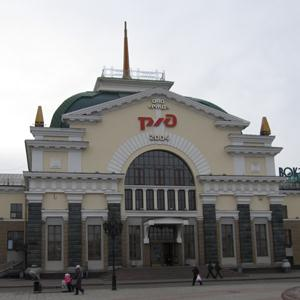 Железнодорожные вокзалы Богатых Сабов